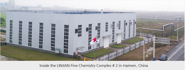 Inside the LINJIAN Fine Chemistry Complex # 2 in Haimen, China